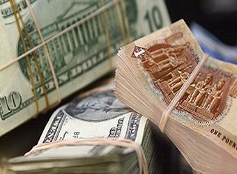Le Rates Against Egyptian Pound