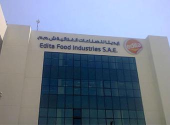 amwal food investments