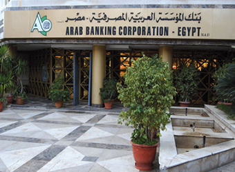 https://en.amwalalghad.com/images/stories/Banks/Egypt/2014/arab-banking-corporation-2.jpg