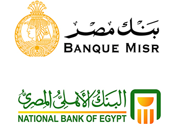 Banque Misr Nbe Say New Certificates At High Interest Rates Just Rumors