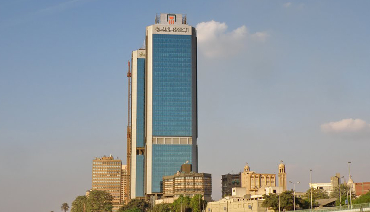 National Bank of Egypt (NBE)