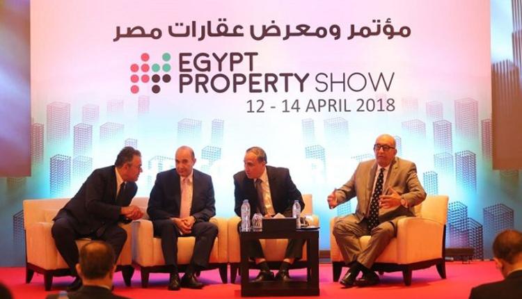 Egypt Property Show