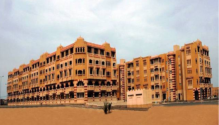 Heliopolis Housing