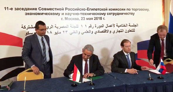 Russian Industry and Trade Minister Denis Manturov and his Egyptian counterpart Tarek Kabil
