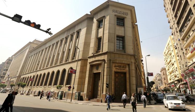 centrak bank of Egypt