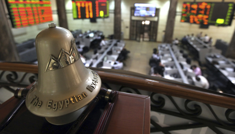 Egypt's stock exchange back to regular trading hours on Sunday : Amwal Al Ghad