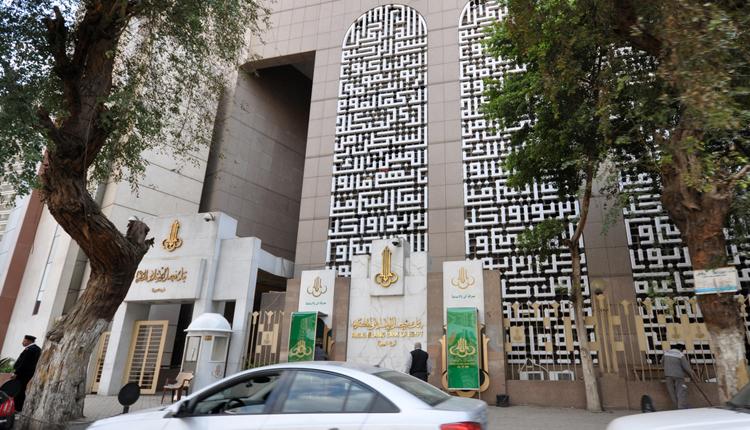 Egypt's Faisal Islamic Bank