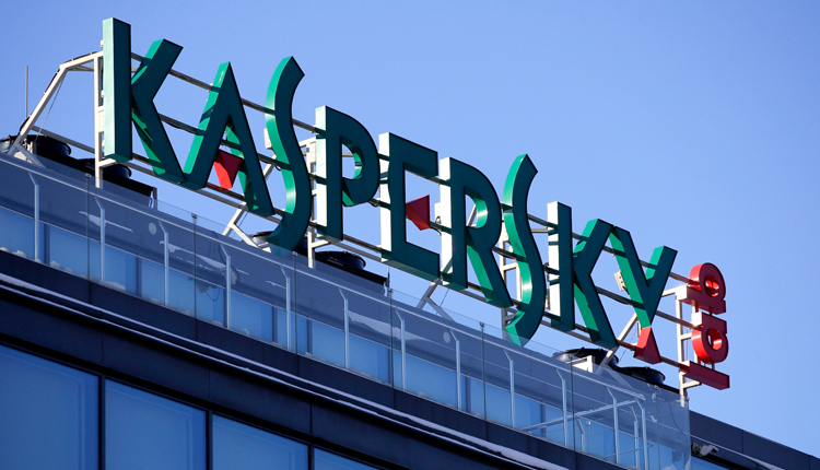 Computer security firm Kaspersky Lab