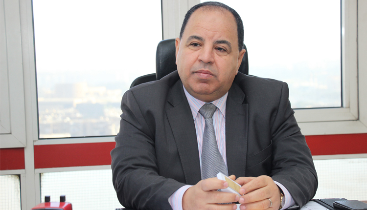 Egypt's Minister of Finance Mohamed Mait