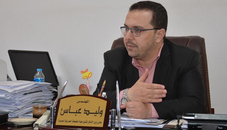 Waleed Abbas