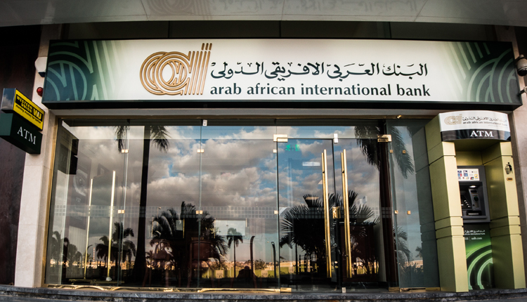 Egypt's Arab African International Bank