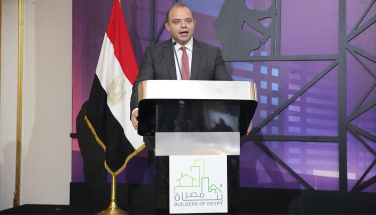 Egypt's stock exchange EGX