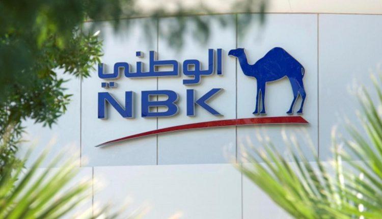The National Bank of Kuwait – Egypt (NBK Egypt)