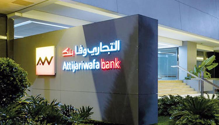 Attijariwafa Bank Egypt