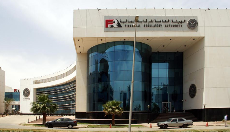 Egypt's Financial Regulatory Authority (FRA)