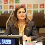 Egypt - Hala al-Saeed