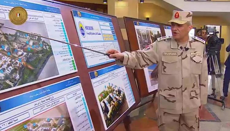 Egyptian Major General Shafee Abdel Halim Dawoud
