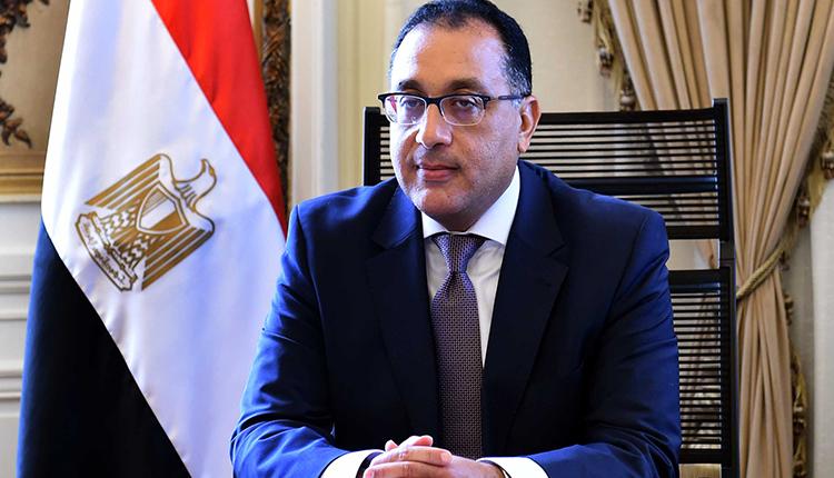Egypt Prime Minister Moustafa Madbouly