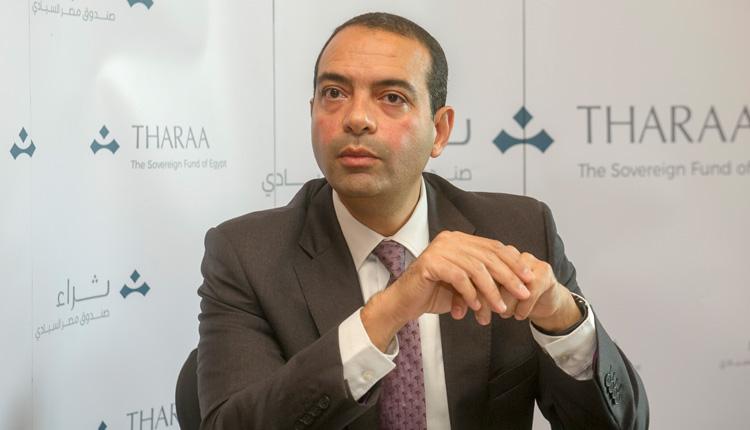 Egypt's sovereign wealth fund