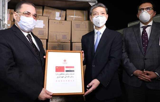 China sends medical supplies Egypt to help combat coronavirus