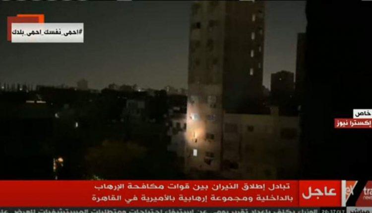 Egypt terrorist cell