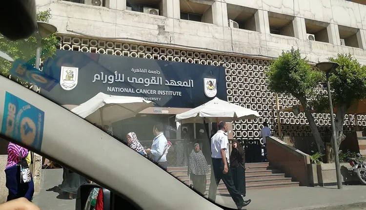 Egypt's National Cancer Institute