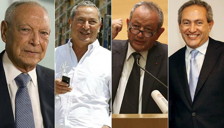 Sawiris Family