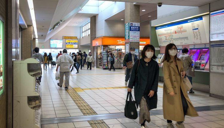 coronavirus Tokyo Japan