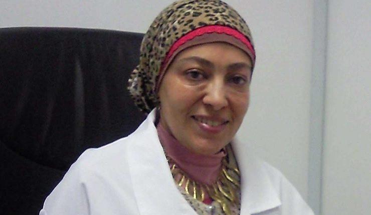 Nevine El-Nahas