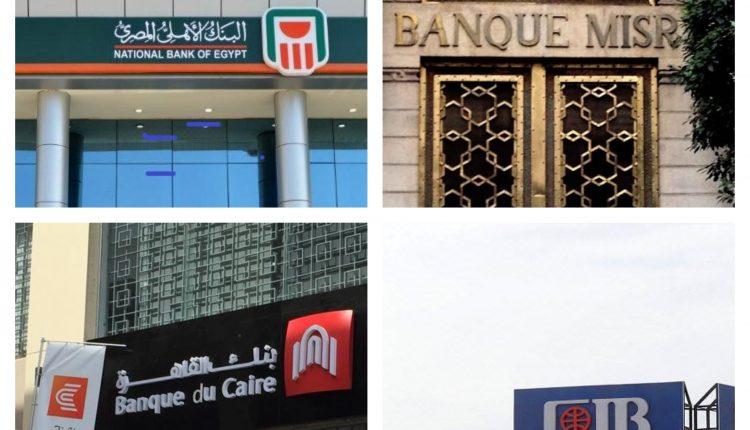 banks consumer-spending initiative