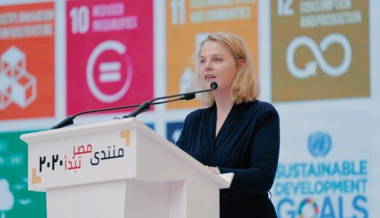 StartEgypt Female Founders Forum 2020