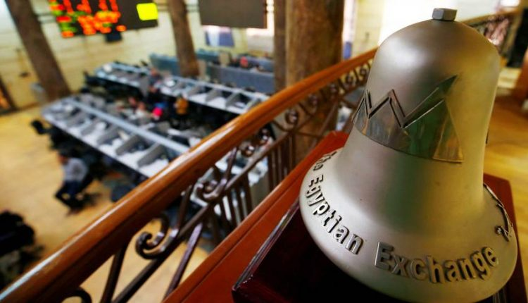 Egypt's stock exchange (EGX)