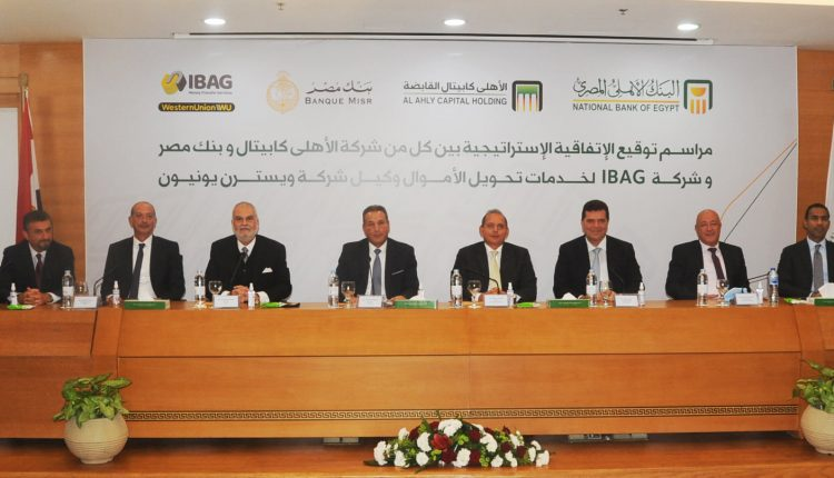 Banque Misr NBE IBAG Western Union