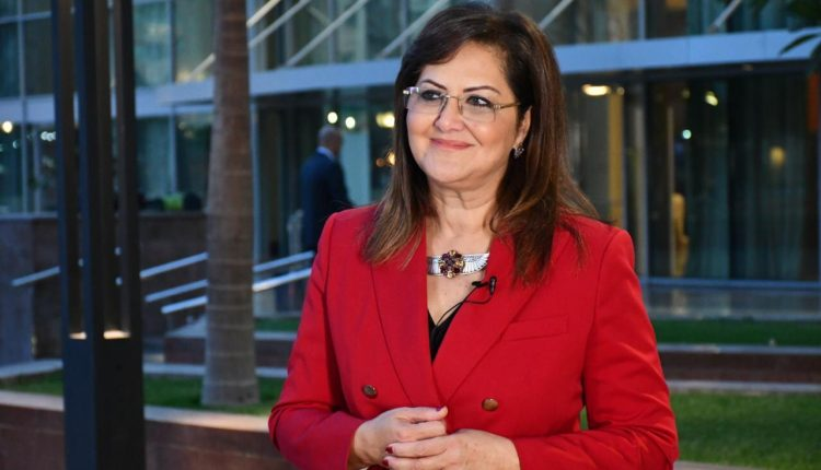 Egypt's Minister of Planning Hala al-Saeed