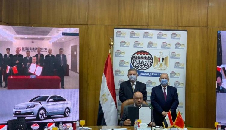 Egypt's agreement with Dongfeng