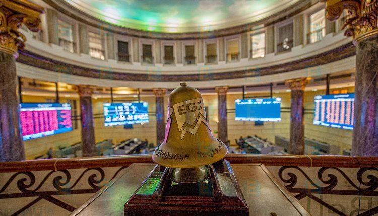 Egypt's stock exchange (EGX)