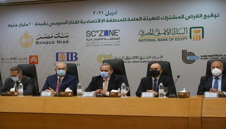 Suez Canal Economic Zone