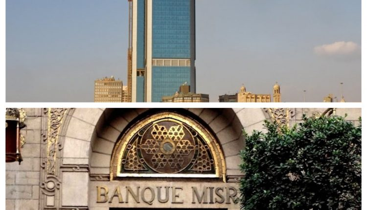 National Bank of Egypt and Banque Misr