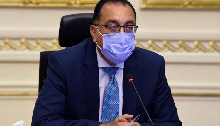 Egypt coronavirus