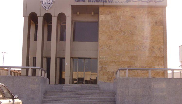 Kuwait Insurance Company 1