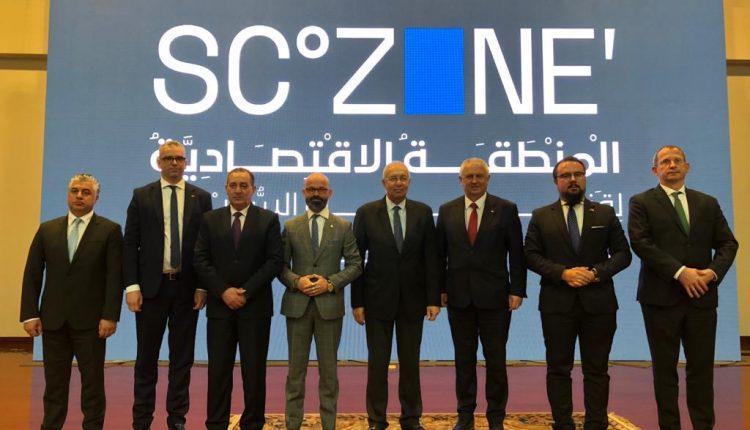 Poland Egypt industrial zone agreement 4