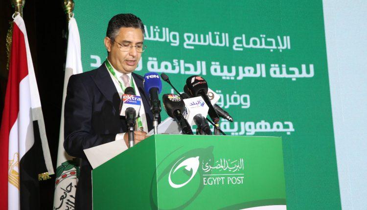 Sharif Farouk, chairman of Egypt Post