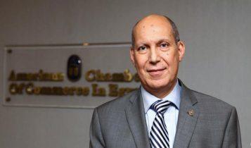 Hisham Fahmy, CEO of the AmCham Egypt,