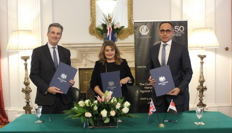 Sir Geoffrey Adams, UK Ambassador to Egypt; Khaled Nosseir, chairman of the British Egyptian Business Association (BEBA); and Dina Abdel Fattah – President of the Top 50 Women Forum, sign the code of ethics for combating sexual harassment and all forms of violence against women in the workplace at the British embassy to Egypt on Sunday, June 27, 2021.
