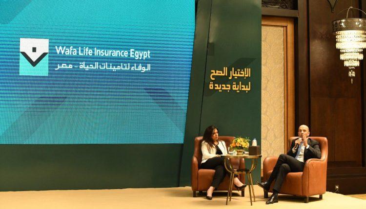 Wafa Assurance Egypt