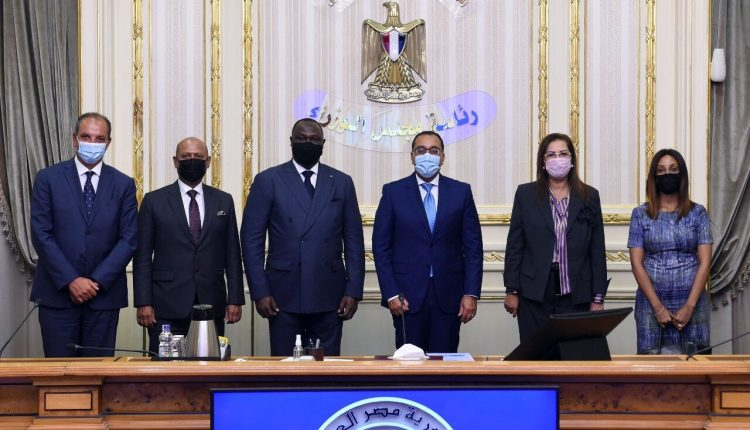 Egypt Africa Finance Corporation
