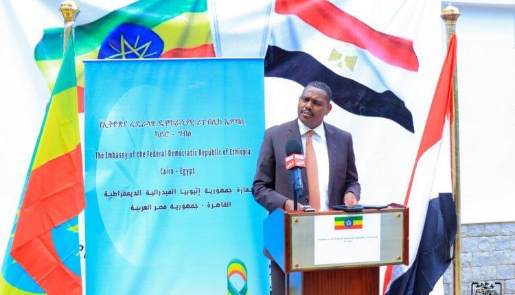 Ethiopia Egypt