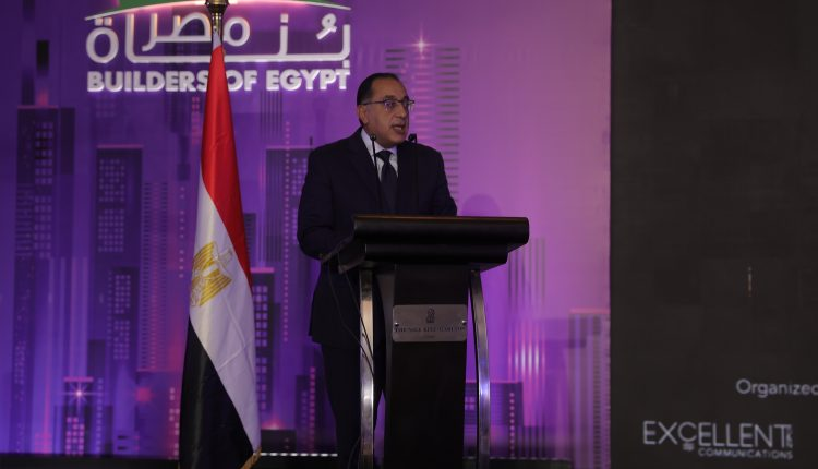 Builders of Egypt announce International Summit