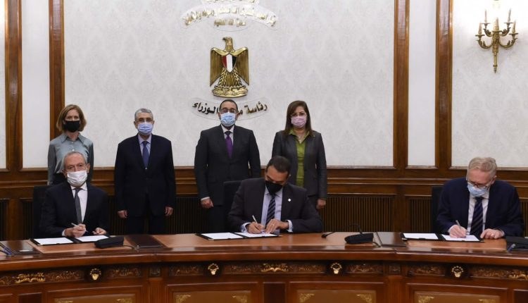 Scatec Sovereign Fund of Egypt OCI green hydrogen agreement